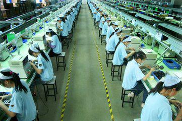 工厂工作情况
