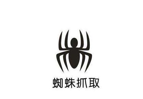 百度蜘蛛抓取