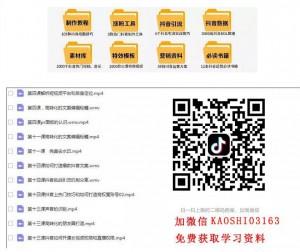 QQ图片20191014205840