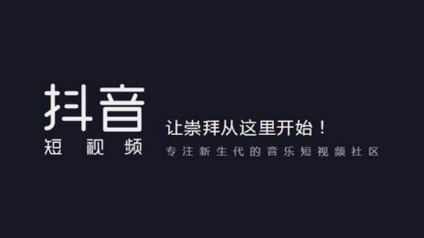 北京抖音快手视频拍摄培训,去哪里学拍抖音短视频拍摄,参加抖音培训后的心得