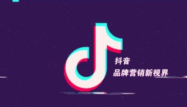 最新抖音创作自己原声视频教程,抖音怎么把别人的音乐改成原创的视频