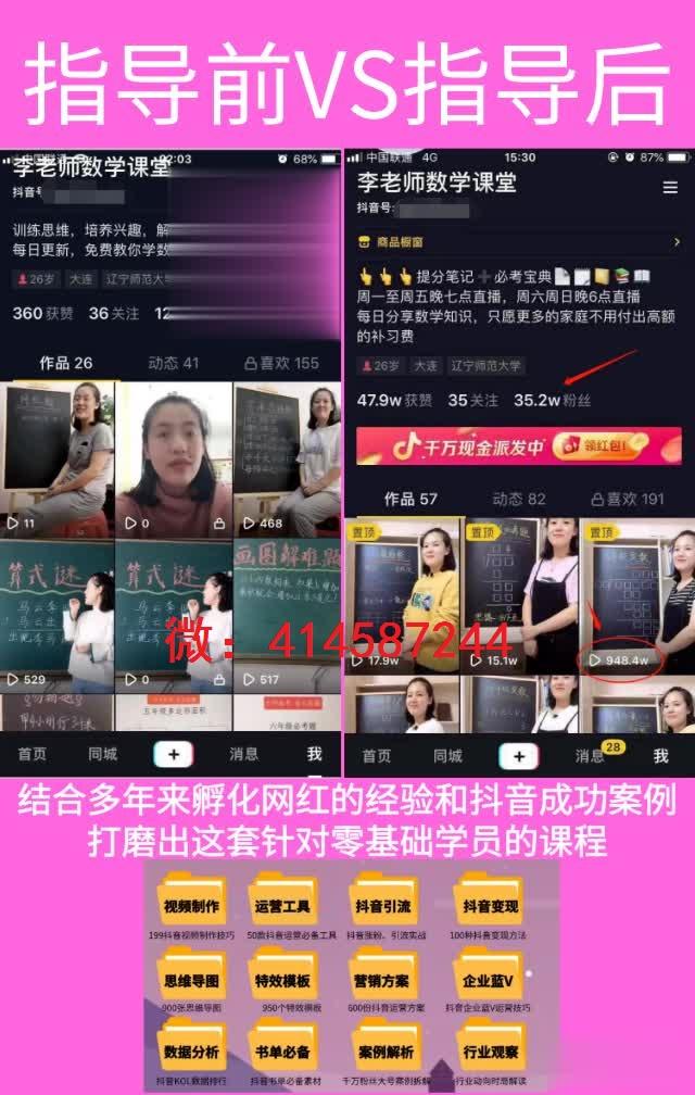 抖音发视频如何带橱窗商品,发视屏如何添加商品