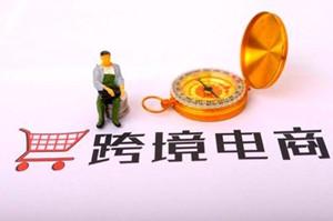 虾皮电商怎样增加销量?如何做虾皮电商营销才能赚钱?