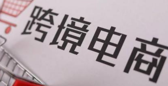 日本亚马逊开店需要什么条件呢?开店注册禁忌有哪些