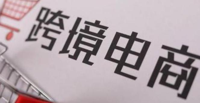 虾皮在台湾什么商品货物是最热卖的,卖什么产品比较好